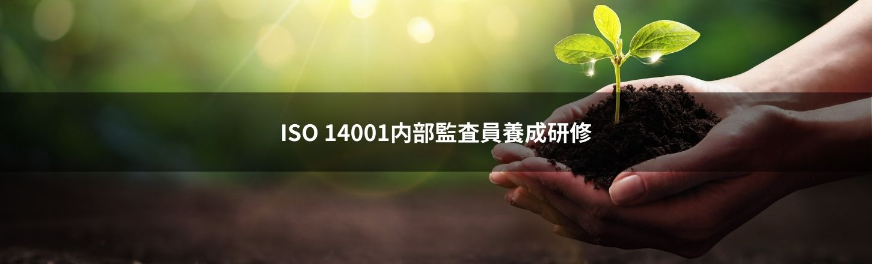 iso9001tbcs